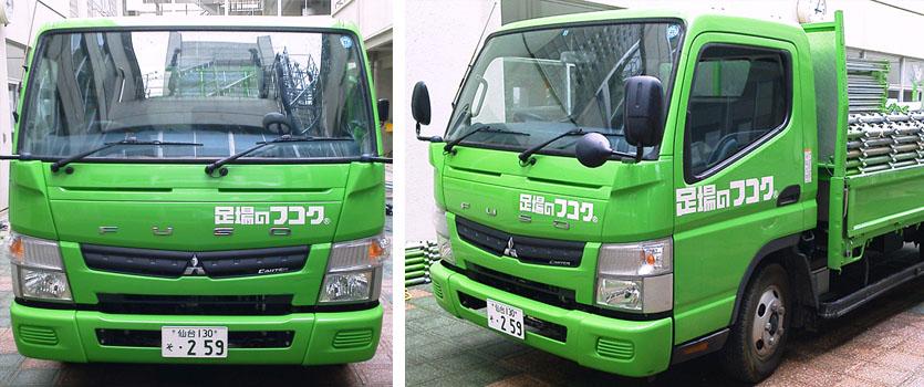 三菱キャンターH23年式